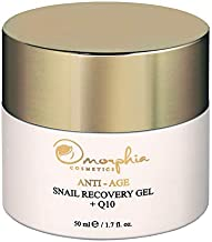 Omorphia Cosmetics Snail Recovery Gel, Anti-Aging Snail Cream, Face Moisturizer with Non-Dehydrated Snail Mucin and Q10, Day and Night Cream, 50 ml (1.7 fl. oz.)
