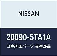 NISSAN(ニッサン) 日産純正部品 ワイパー ブレード 28890-5TA1A