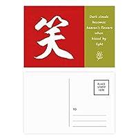 中国の笑いの中国文字 詩のポストカードセットサンクスカード郵送側20個