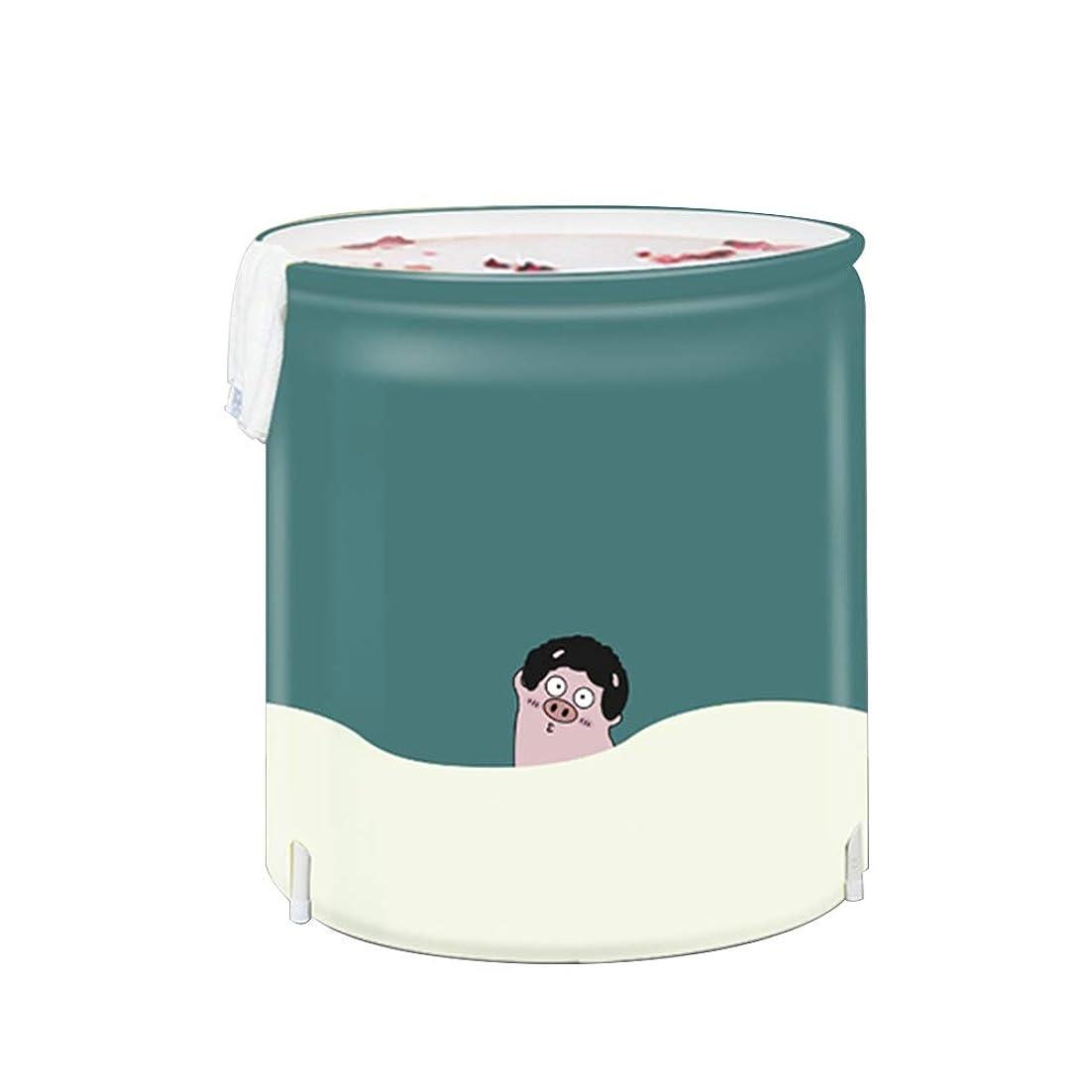 アレイコカイン大理石折り畳み式バスバケツ 大人のバースバレルグリーン豚折りたたみバスタブ折り畳み式の折り畳み式のバスタブ大イージークリーン (色 : 緑, Size : 70x65cm)