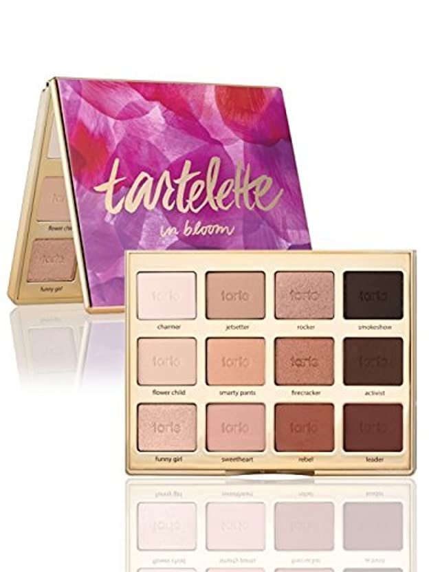 容疑者拘束野なTARTE Tartelette 2 In Bloom Palette