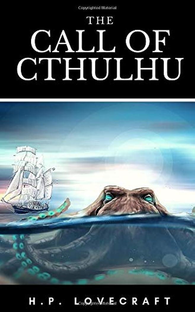 運河藤色少年The Call Of Cthulhu