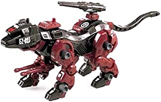 Zoids Tomy Japanese Kit Zenebas Empire EZ-023 [Panther Type] Helcat