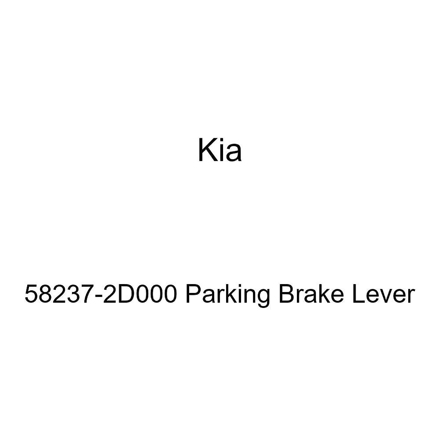 Kia 58237-2D000 Parking Brake Lever lbixvhggxxk2