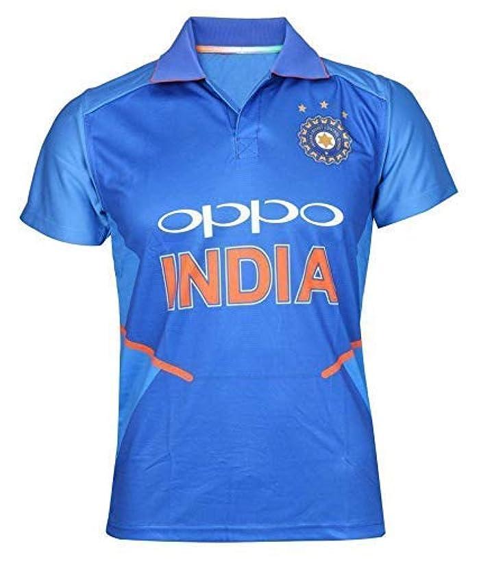 Sportigoo Kids India ODI Cricket Jersey Boys & Girls - 2019/20