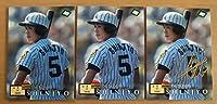 新庄剛志 阪神タイガース 1995 BBM No.457 ツヤとホログラム あり 1枚 と ツヤもホログラムもなし 2枚 印刷サイン プロ野球カード