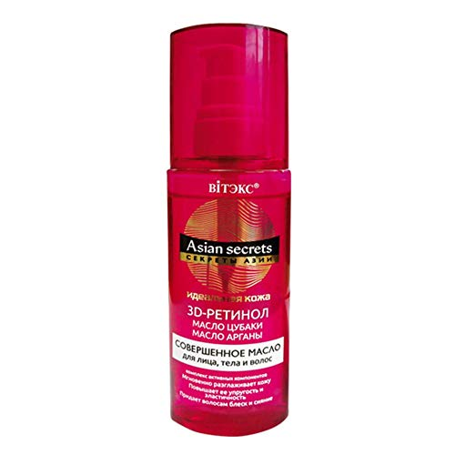 KOREAN BODY CARE! PERFECT OIL for face, body & hair | the Best moisturizing face cream |RETINOL,JAPANESE CAMELLIA,ARGAN OIL 75 ml