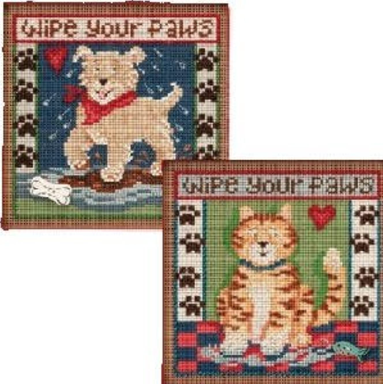 Wipe Your Paws 2 Item Bundle : Dog and Cat