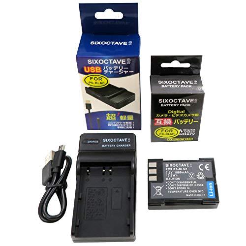 str オリンパス OLYMPUS BLM-1 BLM-5 互換バッテリー [ 純正充電器で充電可能 残量表示可能 純正品と同じよう使用可能 ] & 急速互換充電器 カメラ バッテリー USB チャージャー BCM-1 / BCM-5 [メーカー純正互換電池共に対応] 2点セット E-1 / E-3 / E-5 / E-30 / E-300 / E-330 / E-500 / E-510 / E-520 CAMEDIA C-5060 WideZoom CAMEDIA C-8080 Wide Zoom CAMEDIA C-7070 Wide Zoom