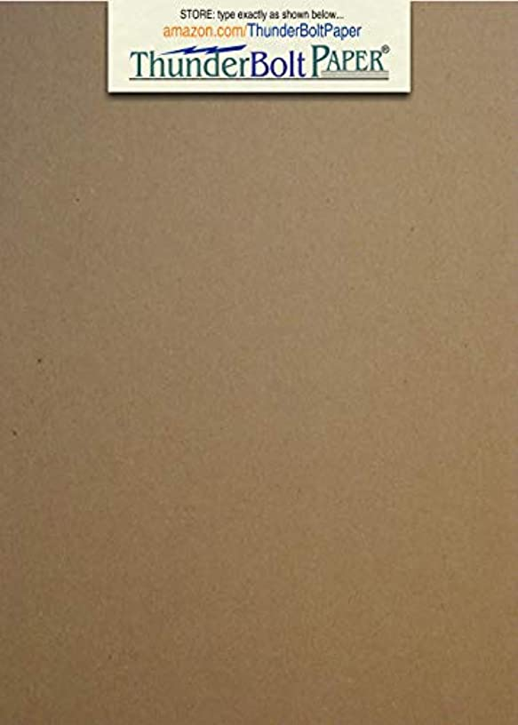 25 Sheets Chipboard 46pt (Point) 5 X 7 Inches Heavy Weight Photo|Card Size .046 Caliper Thick Cardboard Craft and Packing Brown Kraft Paper Board