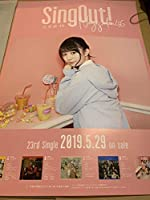 阪口珠美 乃木坂46 Sing out 会場限定 ポスター 欅坂46 日向坂46