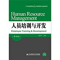 Personnel Training and Development (Fourth Edition) 21st Century College of Human Resource Management(Chinese Edition)