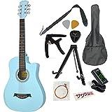 JUICY GUITARS ジューシーギターズ プラスチック製アコースティックギター JCG-01S/UBL 入門セット