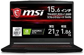 MSI ノートパソコン GF63-10SC-042JP