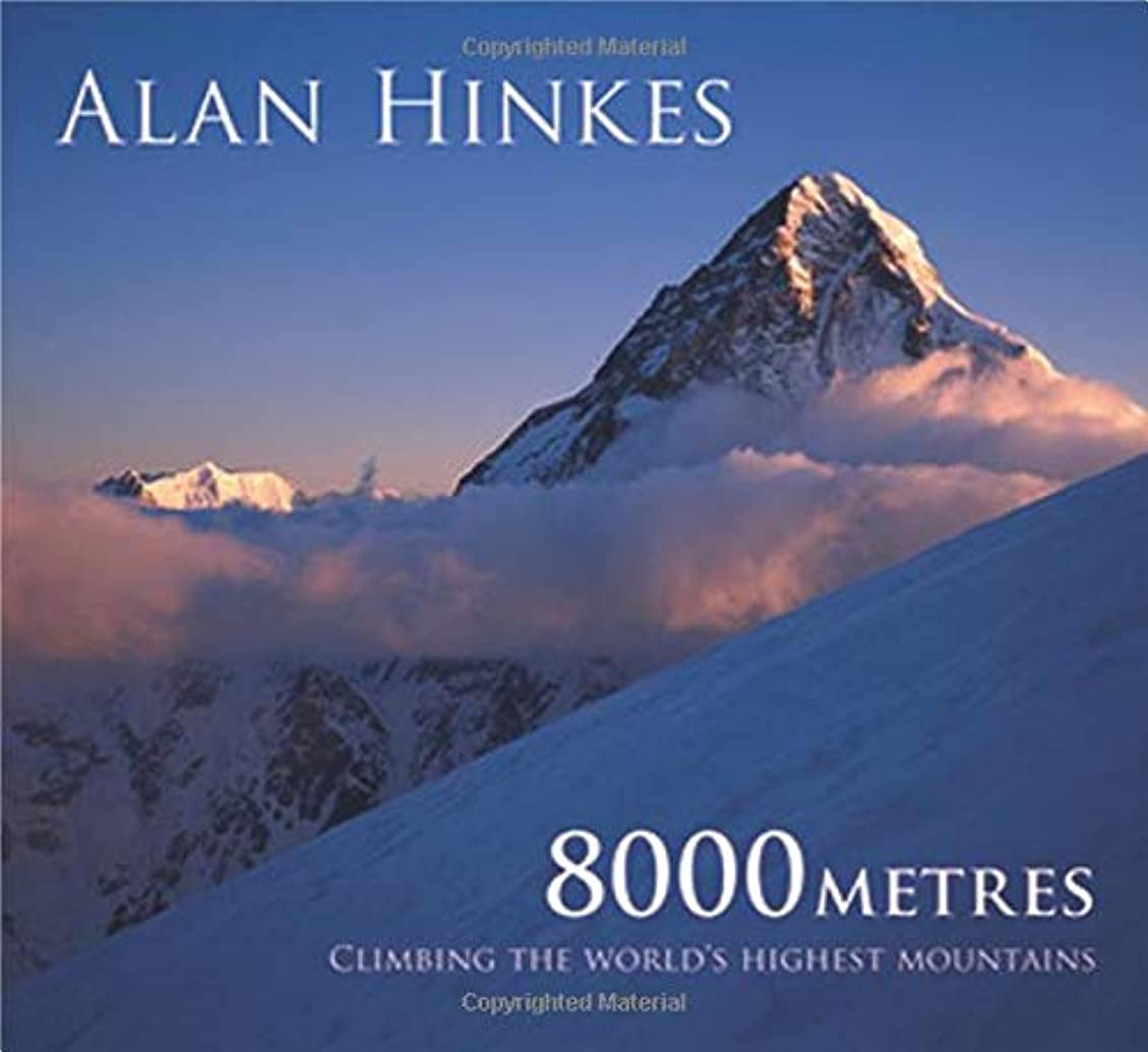島放射性染色8000 Metres: Climbing the World's Highest Mountains