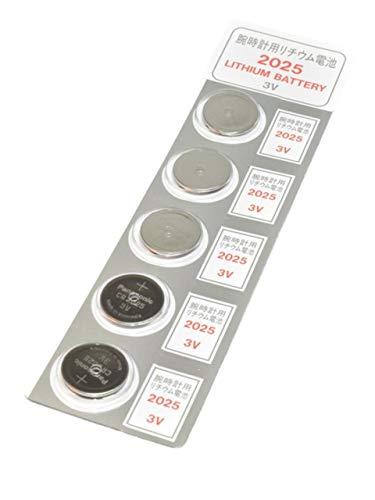 Panasonic パナソニック CR2025 3V 5個 リチウムコイン電池 ブリスター オリジナル パッケージ ( 灰色 )