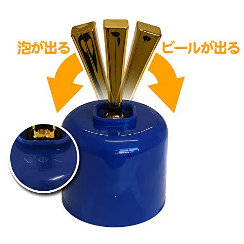 seetTEESTS-BR03-BL超音波式スタンド型ビールサーバー本体ブルー&ゴールドきめ細かい泡クリーミー2019年夏発売保冷剤1セット付属ティーズ保証期間1年