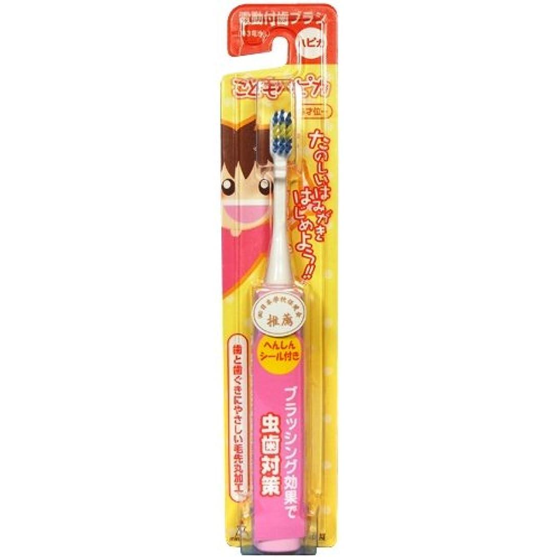 血桁としてミニマム 電動付歯ブラシ こどもハピカ ピンク 毛の硬さ:やわらかめ DBK-1P(BP)
