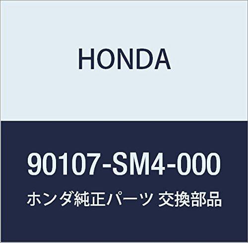 OEM Honda 90107-SM4-000 - Bolt (12X21)