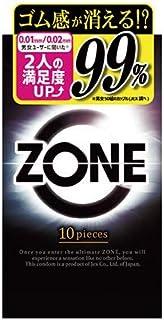 ジェクス コンドーム ZONE ゾーン 10個入×3個セット