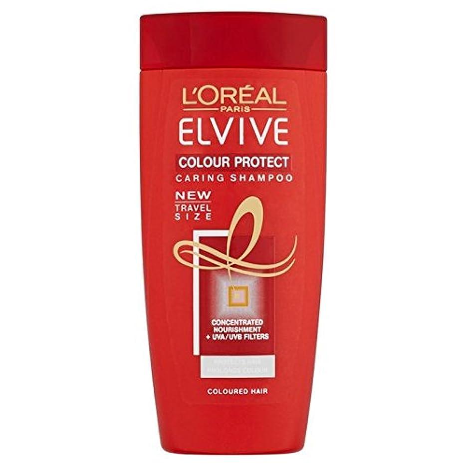 麻痺インクパットL'Oreal Elvive Colour Protect Travel Shampoo 50ml - ロレアル色は、旅行シャンプー50ミリリットルを保護します [並行輸入品]