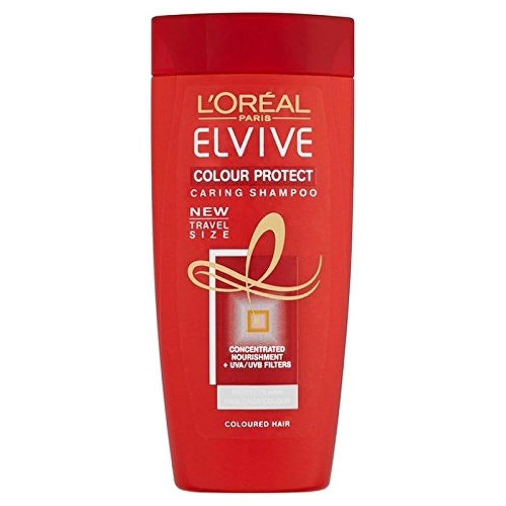 くさびキャンセル文字通りロレアル色は、旅行シャンプー50ミリリットルを保護します x4 - L'Oreal Elvive Colour Protect Travel Shampoo 50ml (Pack of 4) [並行輸入品]