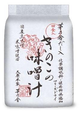 きのこの味噌汁(4食入)