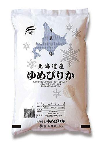 令和2年度北海道産ゆめぴりか (北海道ゆめぴりか, 5�s×9)