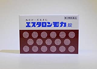 【第3類医薬品】エスタロンモカ錠 24錠 ×2