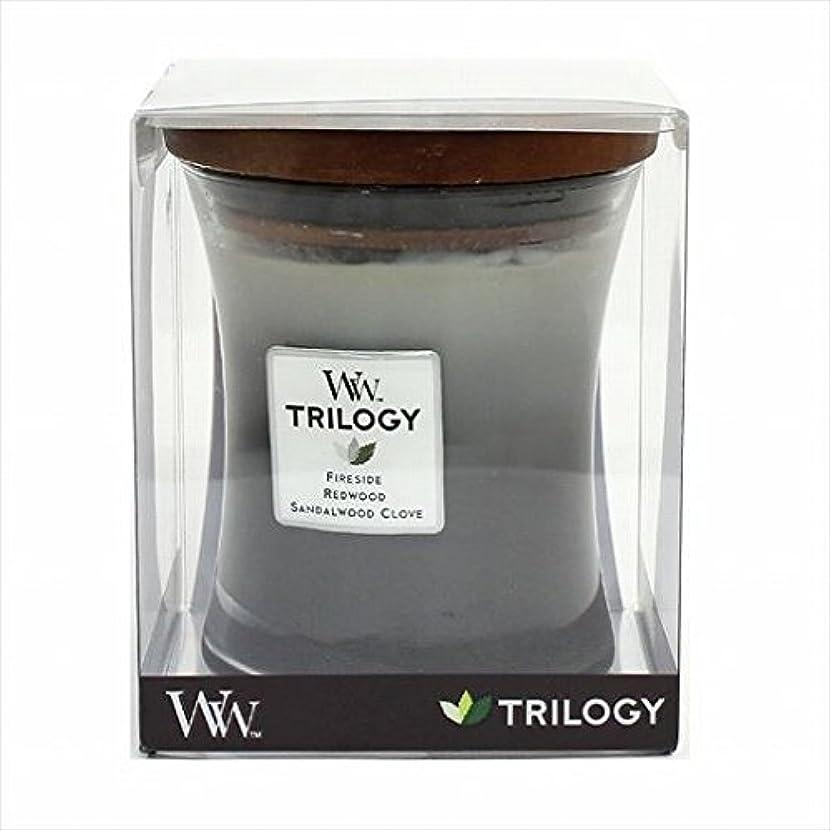 物理的なスパイ人気のカメヤマキャンドル( kameyama candle ) Wood Wick トリロジージャーM 「 ウォームウッズ 」