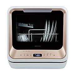 MEDION Mini lave-vaisselle (lave-vaisselle de table, lave-vaisselle pour 2 sur mesure, fonctionne avec/sans raccord à l'eau, 6 programmes de nettoyage, indicatif de départ, indépendant, MD 37004)