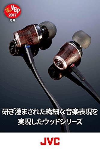 JVCHA-FW03CLASS-SWOODシリーズカナル型イヤホンハイレゾ音源対応HA-FW03