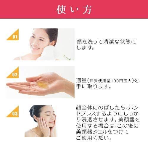 エビス化粧品(EBiS)Cエッセンス(10ml)ビタミンC誘導体配合毛穴ケア日本製