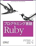 q? encoding=UTF8&ASIN=4873113946&Format= SL160 &ID=AsinImage&MarketPlace=JP&ServiceVersion=20070822&WS=1&tag=liaffiliate 22 - Rubyの本・参考書の評判