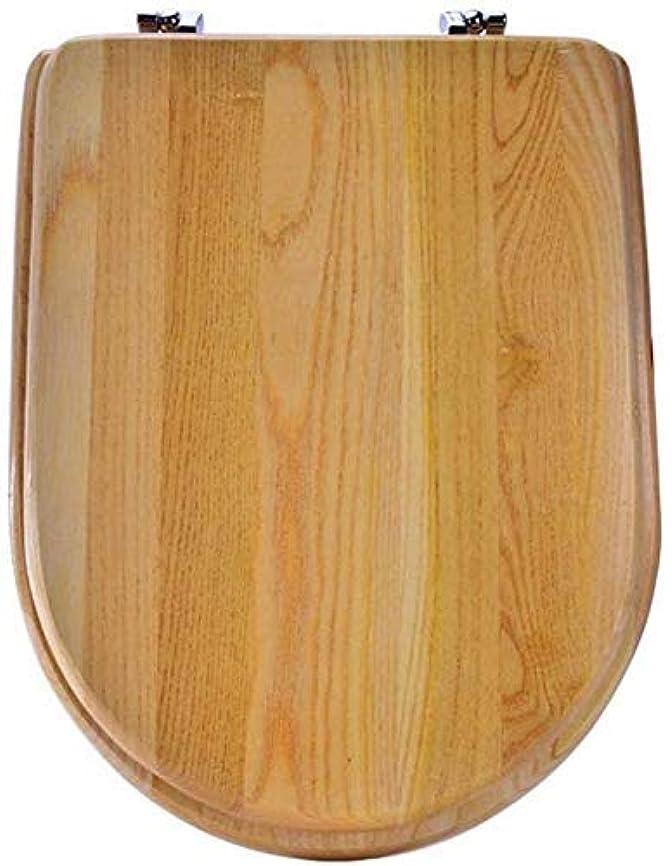 責思いつく後方金属ヒンジ無垢材便座肥厚ヴィンテージ木製デザイントイレカバーオールウッド固定トイレユニバーサルボード、SmallUtype