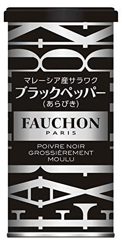 S&B『FAUCHON サラワクブラックペッパー あらびき』