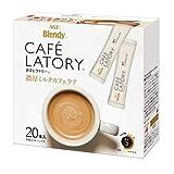 AGF ブレンディ カフェラトリー スティック 濃厚ミルクカフェラテ 20本×3箱 【 スティックコーヒー 】