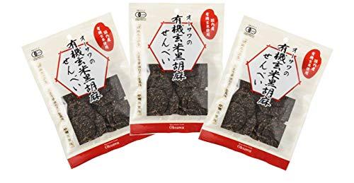 無添加 有機玄米黒胡麻せんべい 60g×3袋 ★ コンパクト ★ 国産有機玄米100%使用、黒ごまの香り高く、とまらない旨さ。