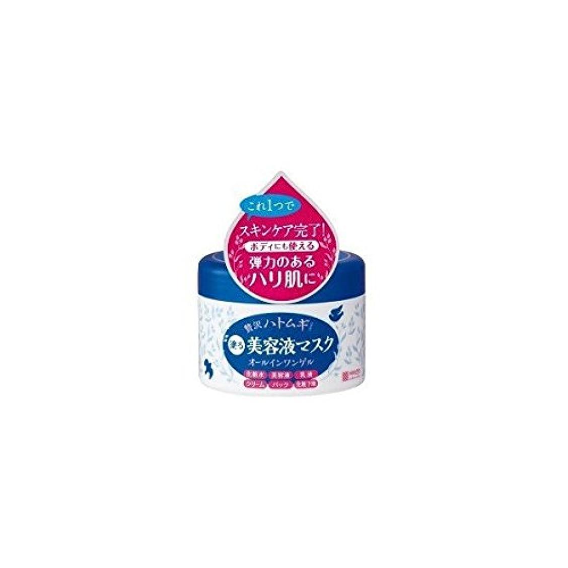 変換つぶやき古代【6個セット】 ヒアルモイスト うるすべ肌クリーム 200g