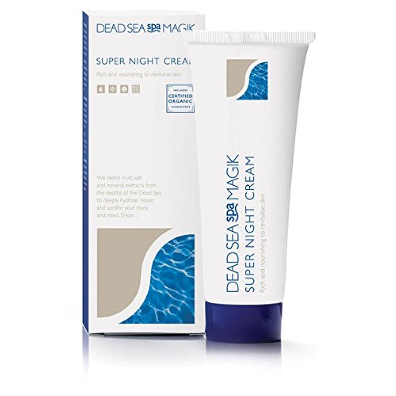 バッテリー人口悪のDead Sea Spa Magik Super Night Cream 75ml - 死海スパマジックスーパーナイトクリーム75ミリリットル [並行輸入品]
