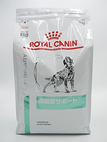 ロイヤルカナン 療法食 満腹感サポート 犬用 ドライ 3kg