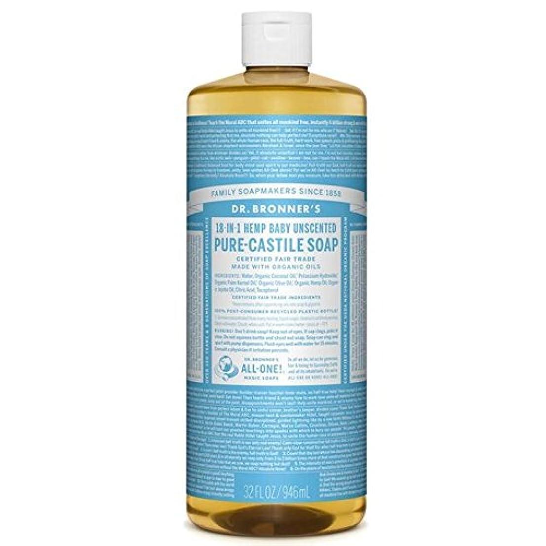 姪装置悲しむDr Bronner Organic Baby Mild Castile Liquid Soap 946ml (Pack of 6) - のブロナーオーガニックベビーマイルドなカスティーリャ液体石鹸946ミリリットル x6 [並行輸入品]