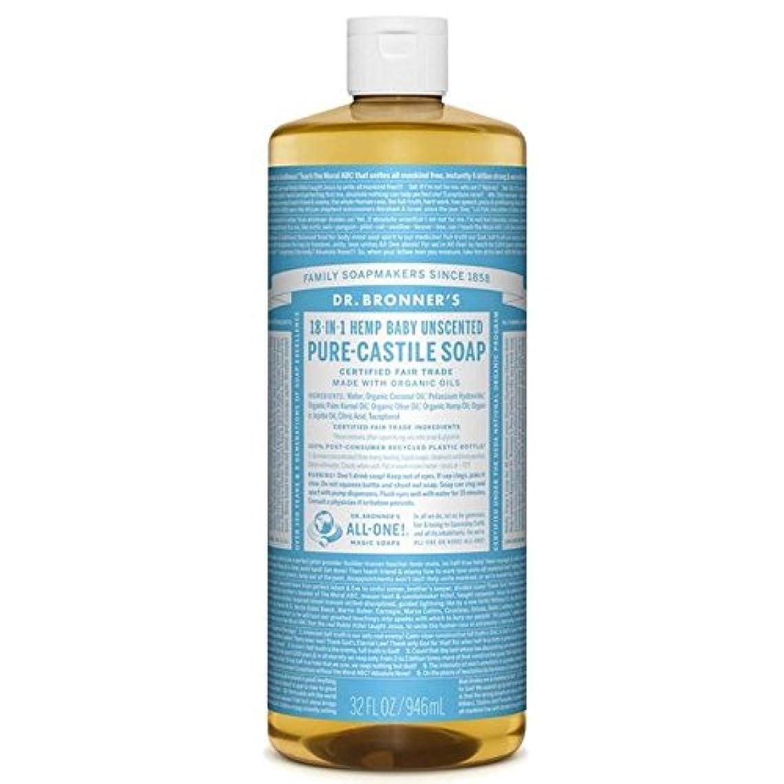 政策音声学穿孔するのブロナーオーガニックベビーマイルドなカスティーリャ液体石鹸946ミリリットル x4 - Dr Bronner Organic Baby Mild Castile Liquid Soap 946ml (Pack of 4) [並行輸入品]