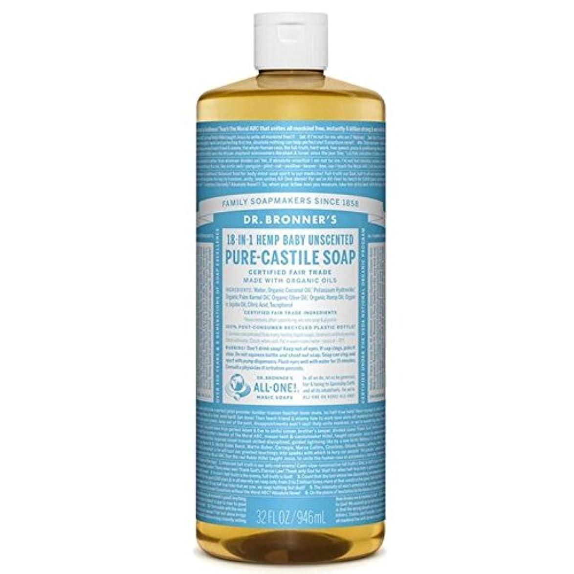 ホテル素敵な調和のブロナーオーガニックベビーマイルドなカスティーリャ液体石鹸946ミリリットル x4 - Dr Bronner Organic Baby Mild Castile Liquid Soap 946ml (Pack of 4) [並行輸入品]