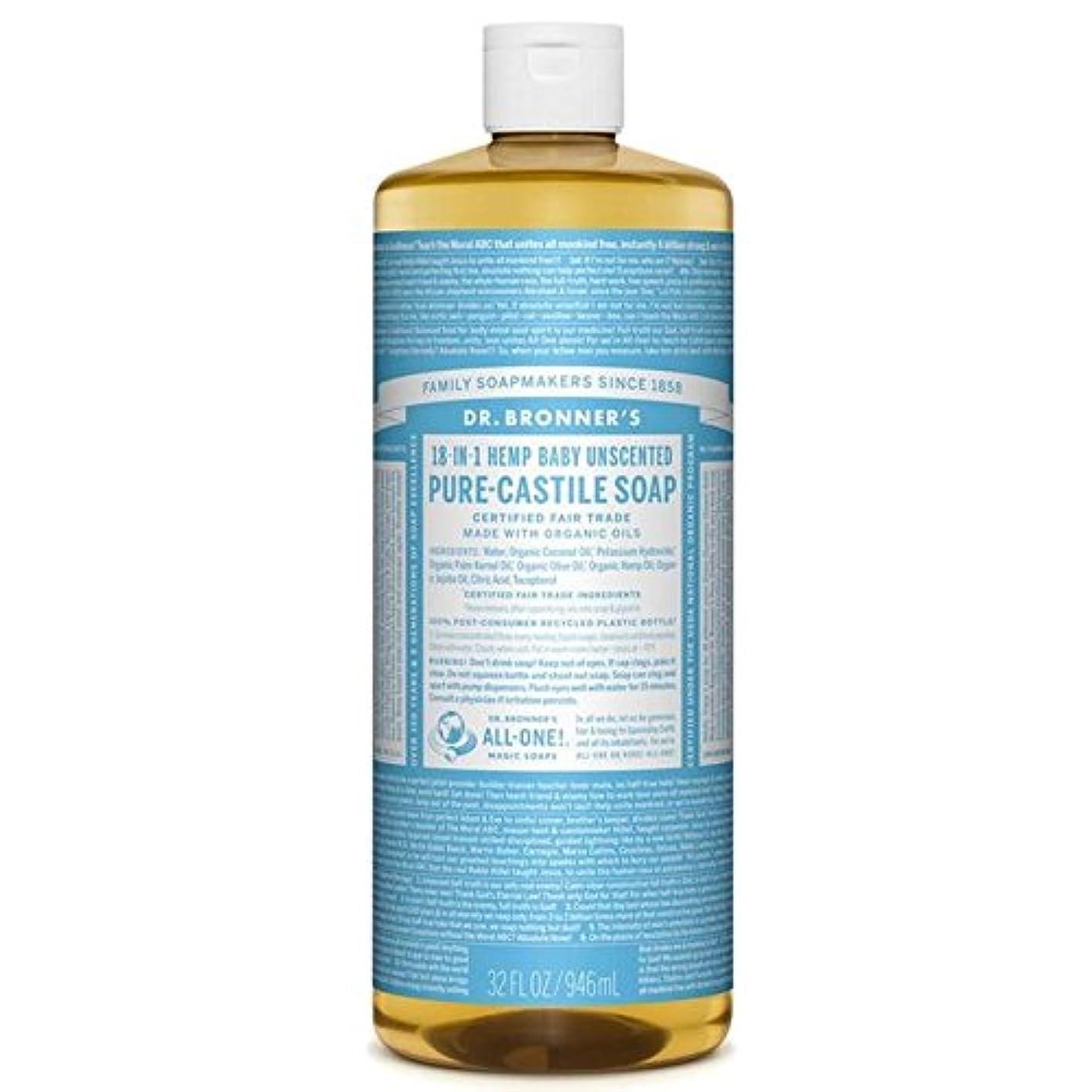 前部キリスト教とティームのブロナーオーガニックベビーマイルドなカスティーリャ液体石鹸946ミリリットル x4 - Dr Bronner Organic Baby Mild Castile Liquid Soap 946ml (Pack of 4) [並行輸入品]