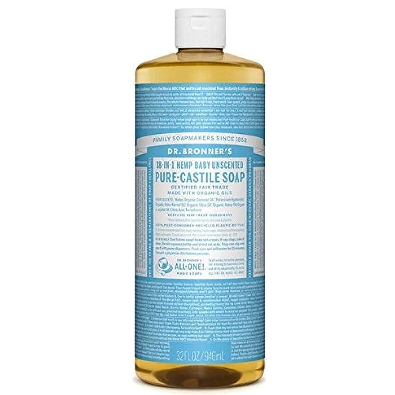 レンディション近代化する求めるDr Bronner Organic Baby Mild Castile Liquid Soap 946ml (Pack of 6) - のブロナーオーガニックベビーマイルドなカスティーリャ液体石鹸946ミリリットル x6 [並行輸入品]