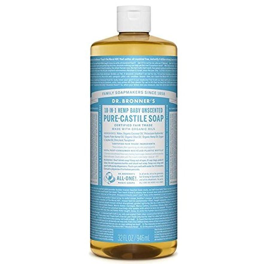失業ロバ議会Dr Bronner Organic Baby Mild Castile Liquid Soap 946ml - のブロナーオーガニックベビーマイルドなカスティーリャ液体石鹸946ミリリットル [並行輸入品]