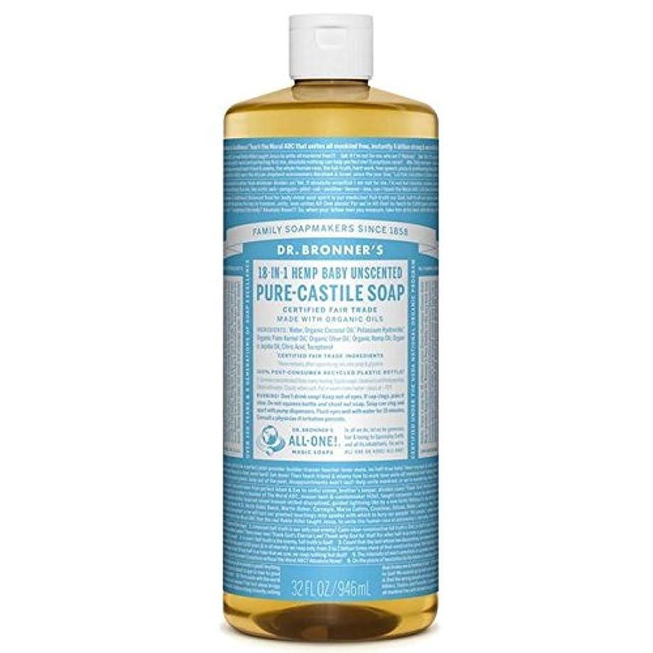 のブロナーオーガニックベビーマイルドなカスティーリャ液体石鹸946ミリリットル x2 - Dr Bronner Organic Baby Mild Castile Liquid Soap 946ml (Pack of 2) [並行輸入品]