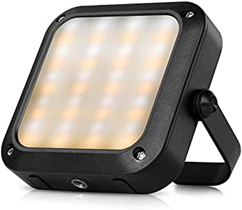 YIVAR Portable LED Work Light with 5200mAh Power Bank