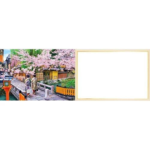 300ピース ジグソーパズル 桜の巽橋—京都(26x38cm) +木製エクセレントフレーム ゴールドライン ナチュラルセット